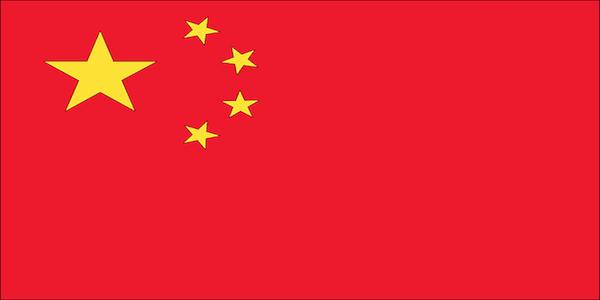 Le migliori offerte di lavoro per italiani in Cina