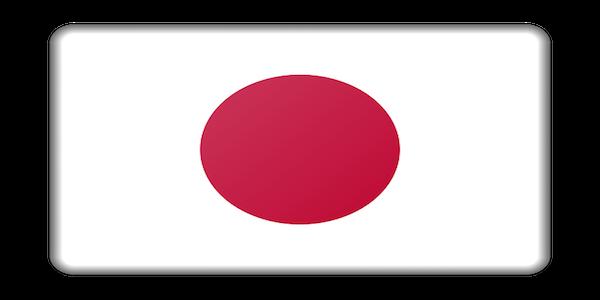 Le migliori offerte di lavoro per italiani in Giappone