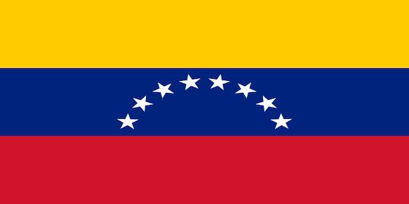 Le migliori offerte di lavoro per italiani in Venezuela