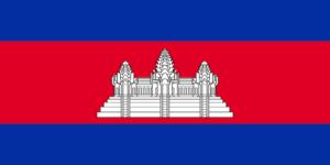 Italiana in Cambogia