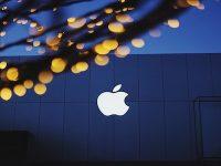 Cercasi personale italiano per la Apple