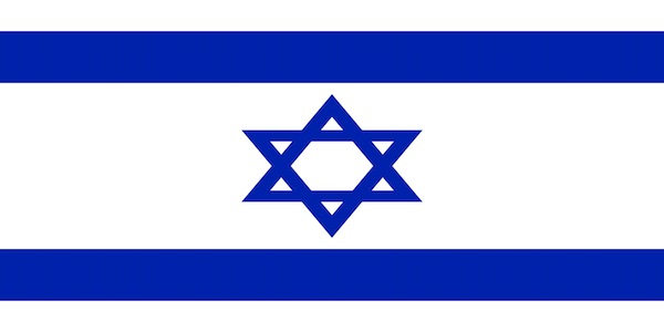 Offerta di lavoro a Tel Aviv in Israele